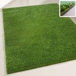 Groen hoogpolig vloerkleed Atlanta Shaggy  380